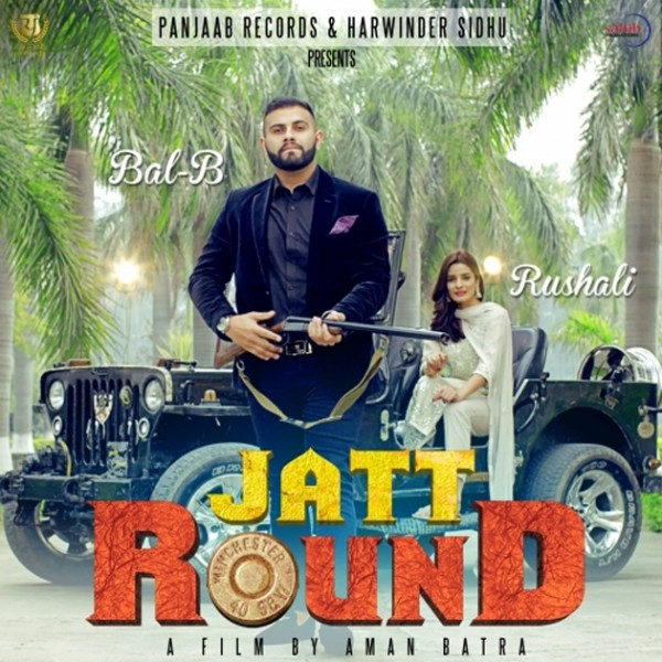 Jatt Round