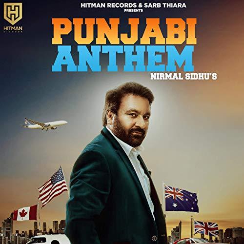 Punjabi Anthem