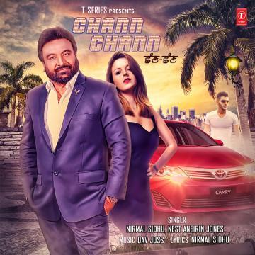 Chann Chann